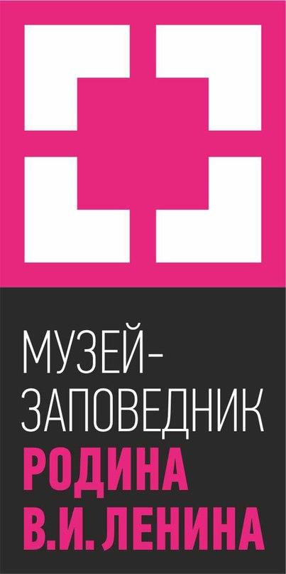Музей-заповедник Родина Ленина