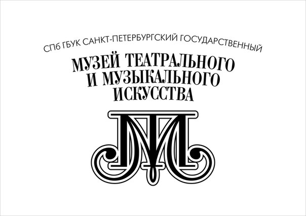 Teatralnyiy-muzey-SPb