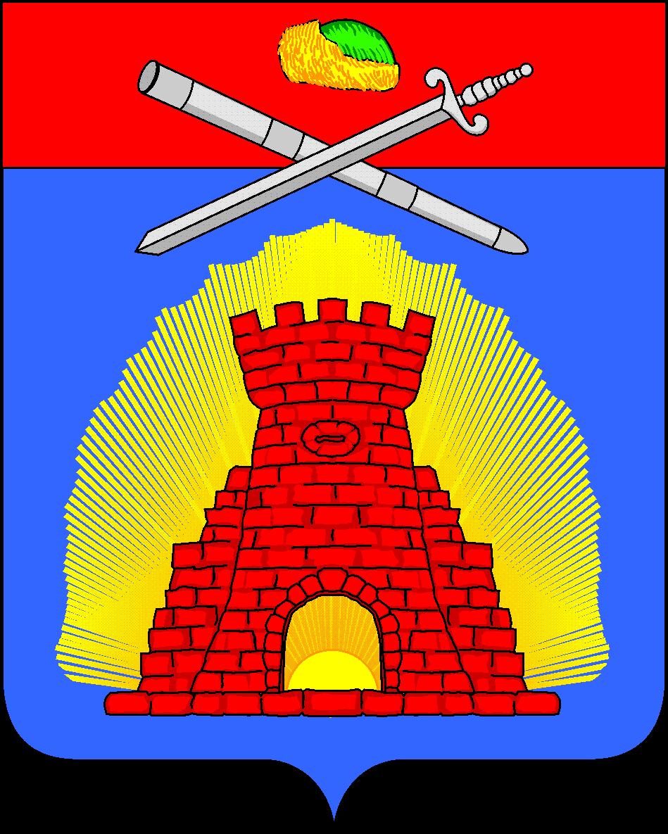 Зарайский МР (герб)