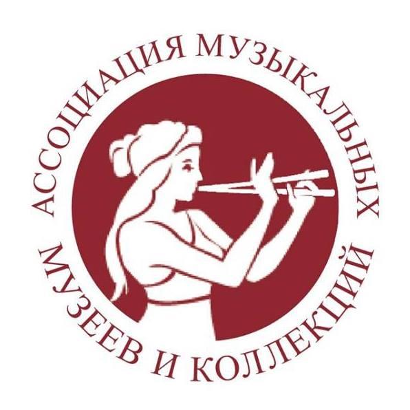 assotsiatsiya-muz-muzeev