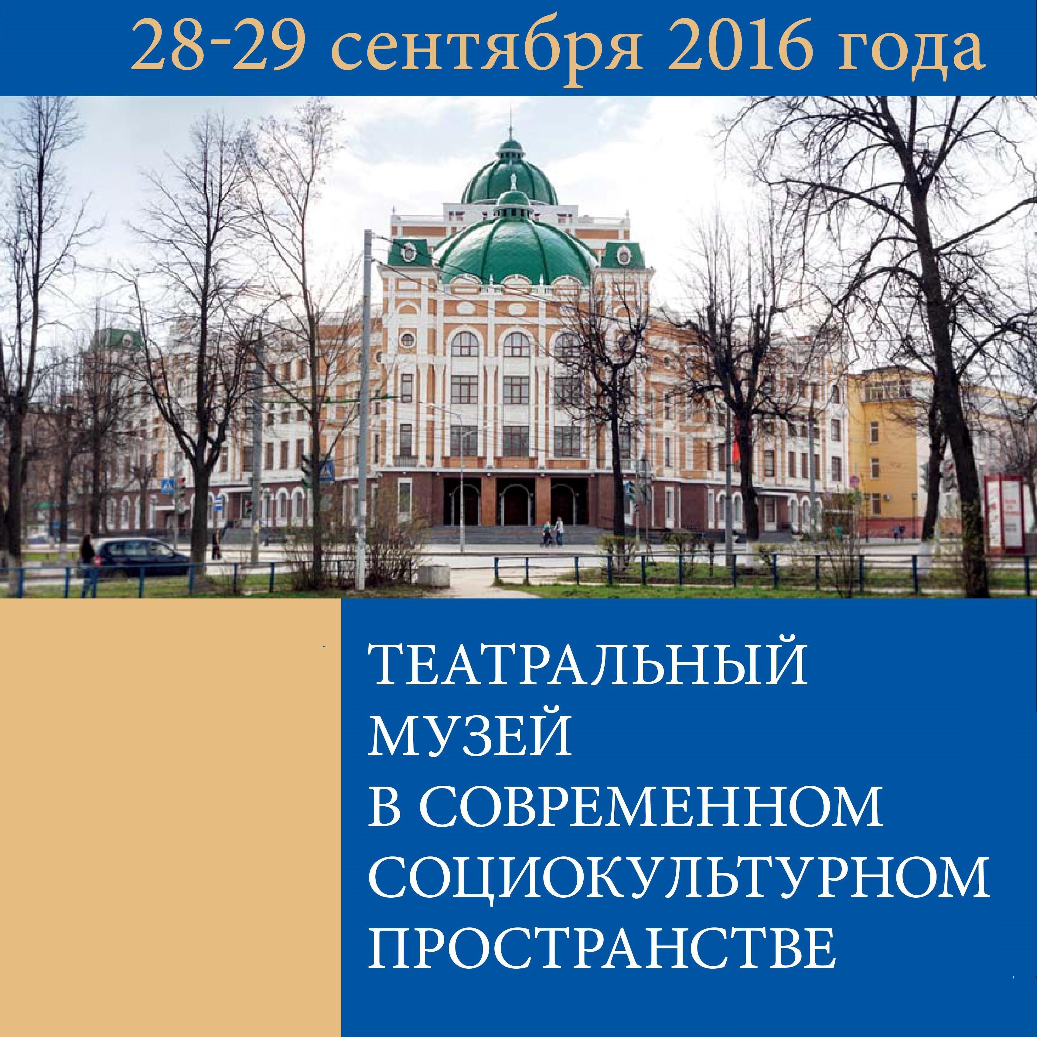 illyustratsia_dlya-sayta