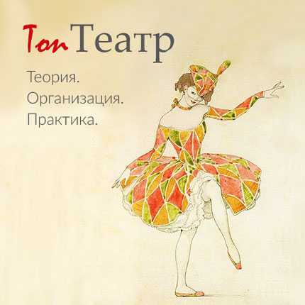 topteathre_logo