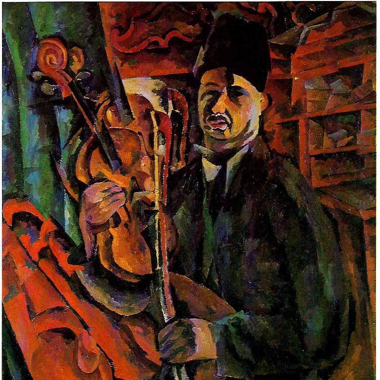 Автопортрет со скрипкой. 1919