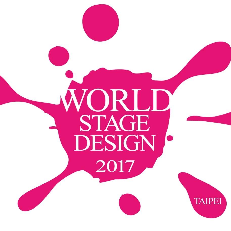 World Stage Design 2017