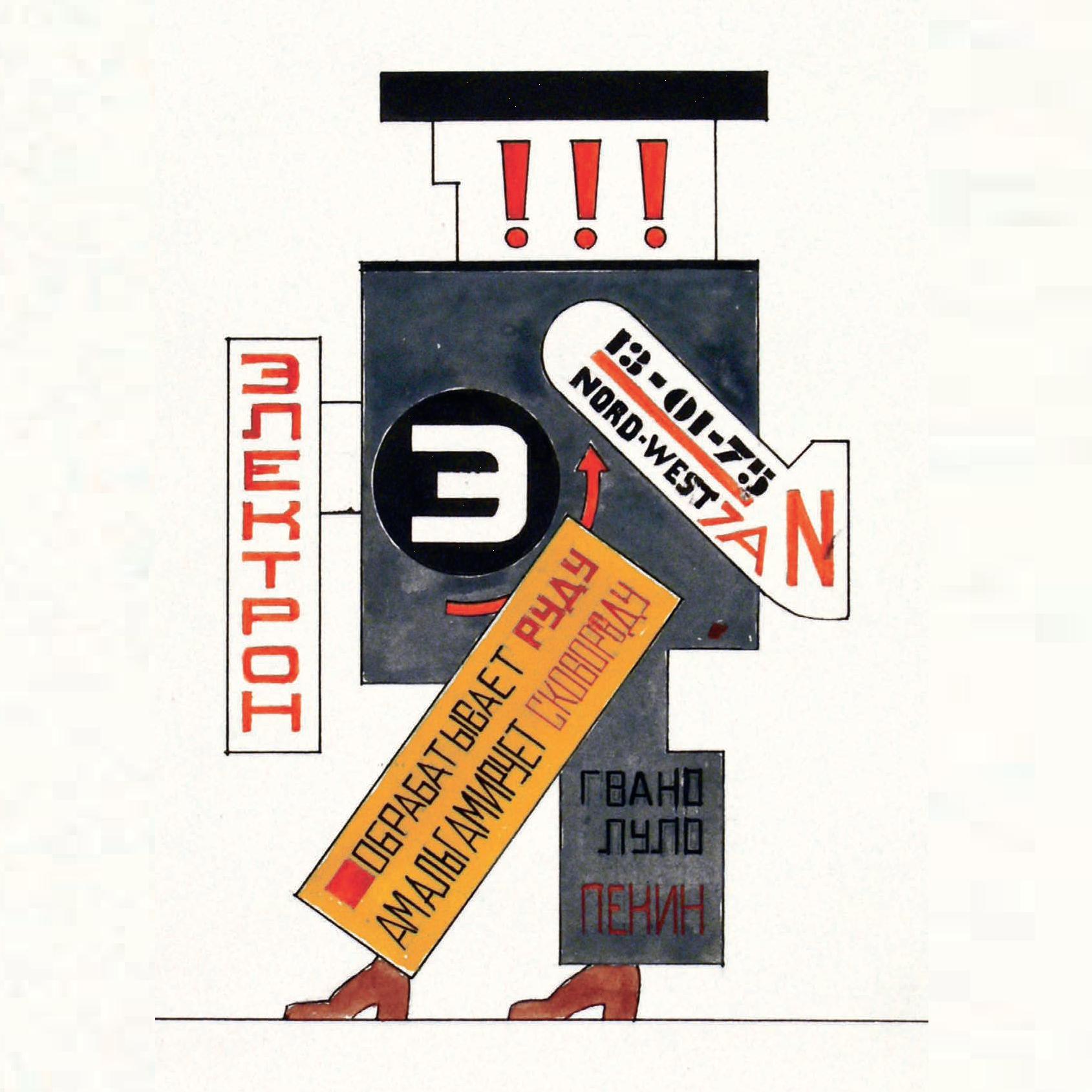 Лого фестиваль технологий — копия