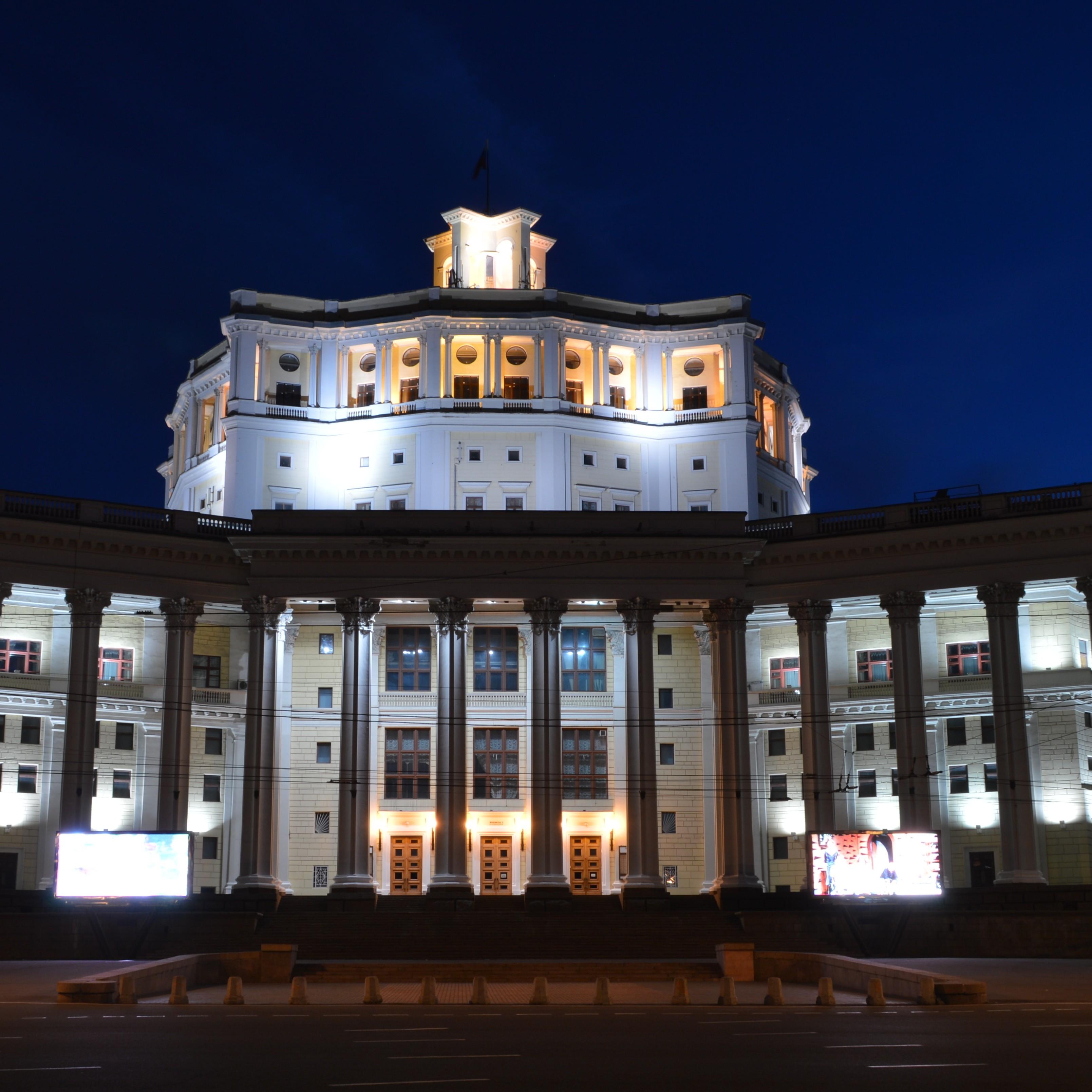 Центральный_Академический_Театр_Российской_Армии