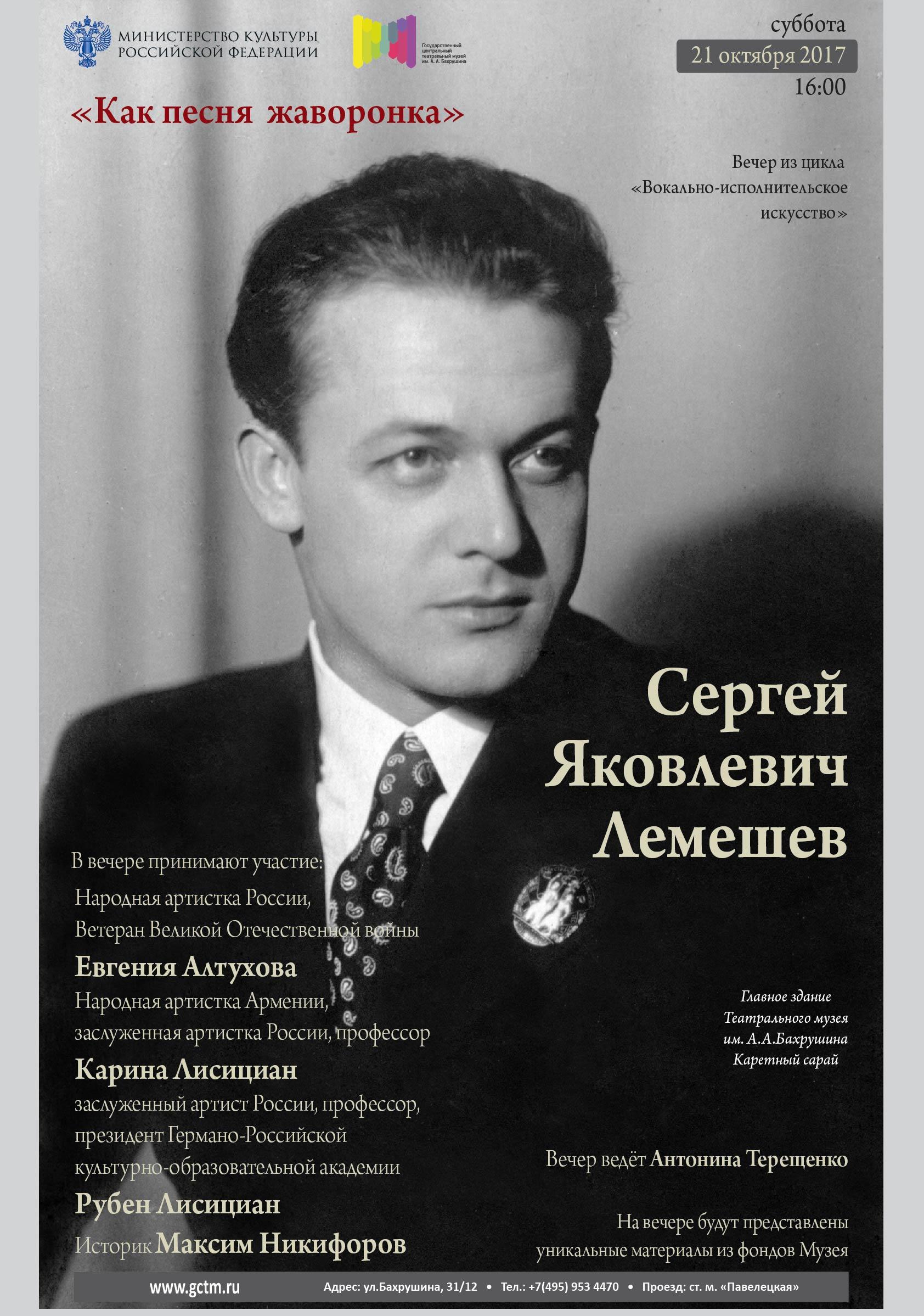 Лемешев: первое собрание записей на CD!!!